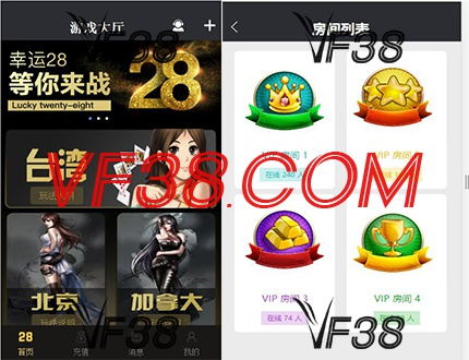 pc蛋蛋app源码